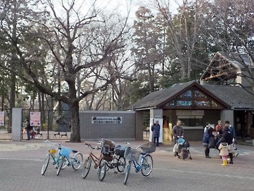 井の頭自然文化園ゲート
