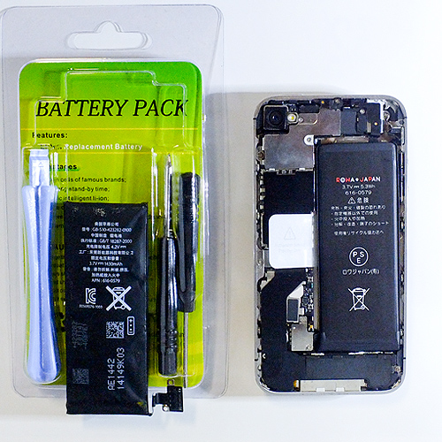 iPhone4sバッテリー交換キット