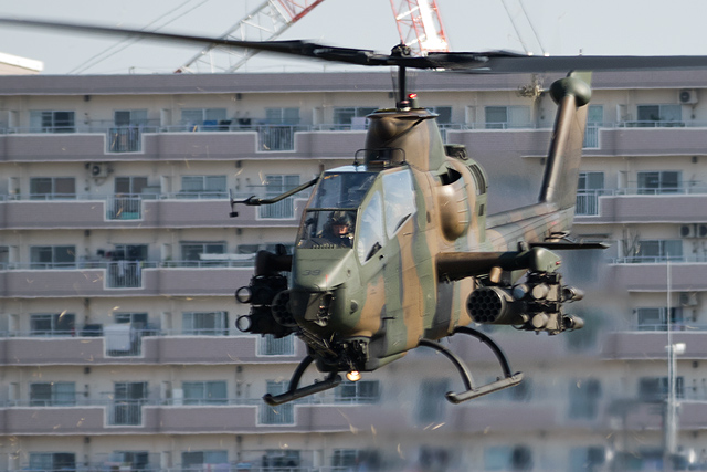 AH-1S